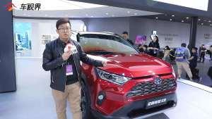 上海车展:1分钟快评重磅新车—丰田RAV4荣放