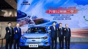 江淮iEV家族闪耀上海车展,用实力引领品牌向上