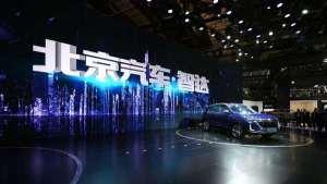 上海车展:北汽绅宝智达 家族化设计/搭1.6T发动机