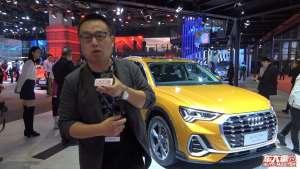 奥迪纯电动SUV e-tron和新Q3亮相上海车展