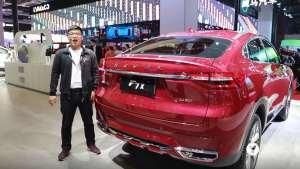 2019上海车展丨 年轻人的第一辆轿跑SUV 哈弗F7x
