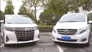 当你有钱了之后,奔驰V260L和丰田埃尔法该怎么