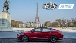 《中国汽车行》第三季 先导篇 易车对话吉利汽车