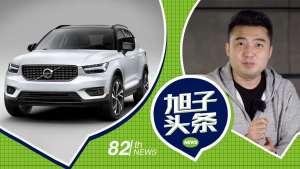 日本专业车媒眼中的No.1 年度车大奖花落XC40