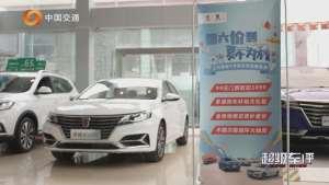 荣威i6PLUS荣耀系列 RX3超爽系列焕新上市 国六车型正