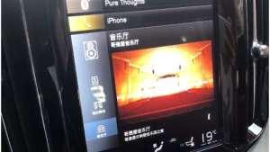 实拍:沃尔沃XC60宝华韦健音响试听,音效音响棒