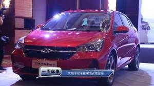 售5.99万起 奇瑞汽车艾瑞泽双子星PRO版C位登场