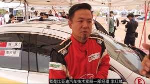 CRC中国拉力赛现场采访比亚迪车队车手李红绪