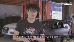 【改装故事】海南汽车文化的引领者—勇易改汽车工坊