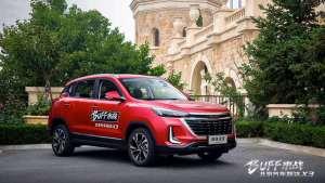 4.99万起的紧凑SUV怎么样 试驾北京汽车智达X3