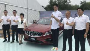 大美中国车 体验2020款博瑞GE
