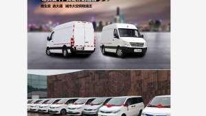 4.2米货车新能源长安郑州日产帅客新能源惠州