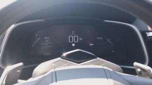 实拍:长安标致雪铁龙DS7疲劳驾驶监测