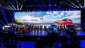 """捷途升级""""加速度"""",全新X70北京上市,售6.99万起"""