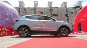 #国产SUV#纯电动还是燃油版,名爵SUV任你选