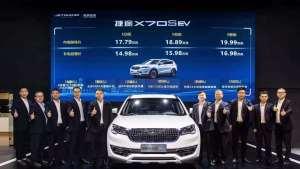#国产SUV#捷途X70S EV成都国际车展上市开启2.0时代