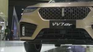 WEY品牌VV7家族全球首发,配置全面升级,还有插混系统