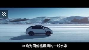 15~20万元最值得购买的SUV——领克 01