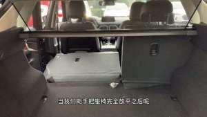 到店实拍|紧凑级SUV后备箱储物空间大的惊人,还能放平后排座椅