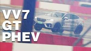 念完名字跑到100km/h,赛道小试WEY VV7 GT PHEV