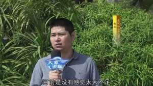 大家说车:车主总结东风标致5008真实采访 实话实说优点和不足