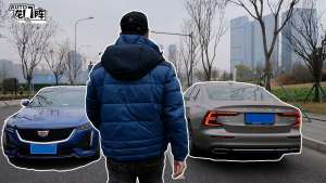 宝马3系、凯迪拉克CT5、沃尔沃S60 新生代豪华中型车怎么选?