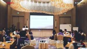 #为荣放,齐绽放# 2019一汽丰田华北大区市场经理竞赛