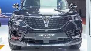 中华V7新增1.8T车型,发动机技术来自宝马,配置提升,满足国六