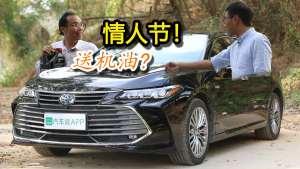 丰田亚洲龙取代皇冠还差多少?