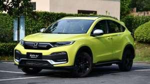 「百秒看车」小幅度升级,价格不变,2020款本田XR-V上市