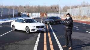 感受S90的2000km!雅阁车主:安全这车是认真的!