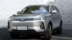 威马EX6 Plus新增车型上市 补贴后售价18.99万元