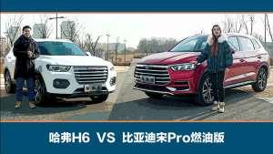 十万元级别国产SUV之争