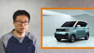 五菱将出首款纯电动车 Model 3和保时捷Taycan快跑!小心被摘标