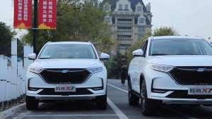 长安欧尚X7新车型发布,智能成核心,还搭载同级唯一人脸识别系统