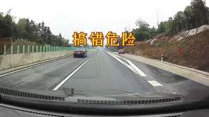 高速上这个地方到底能不能停车,没搞清不要上高速,免得害人害己