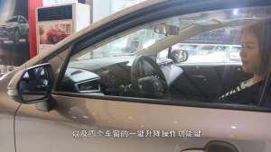 一汽丰田卡罗拉 2019款1.2T S-CVT GL先锋版视频说明书-门窗操作
