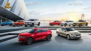 斯柯达全系车型调整官方指导价 最高达2.45万元