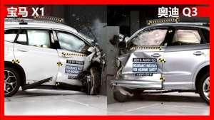 年轻人的豪华SUV,奥迪Q3和宝马X1碰撞对比
