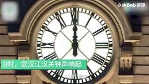 """武汉75个离汉卡点统一撤除 120秒回顾""""解封""""瞬间的感动"""