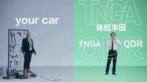 一汽丰田全新卡罗拉 用车养车 省时省钱更省心,买它!