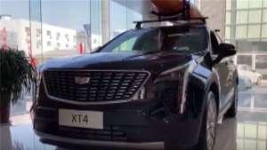 凯迪拉克XT4,优惠后仅需20万出头,比本田CR-V都便宜!