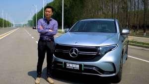 吴佩频道:纯电的奔驰还是我们熟悉的豪华吗?