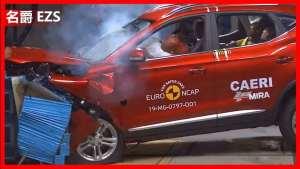 名爵EZS碰撞测试来了!国产车的表现如何