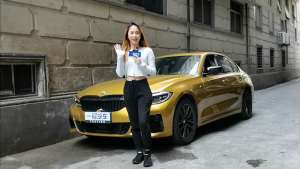 汲取历代BMW精髓缔造,全新宝马3系,撼然而至