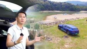 打卡周末野餐好去处,离广州东莞1小时车程,这次开奔驰EQC去吧