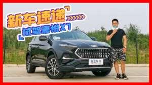起售不到9万的中型SUV,开起来特高级!这台嘉悦X7你得看看!
