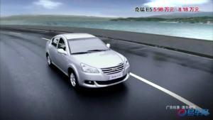 人本科技中级家轿 奇瑞E5缤纷易生活