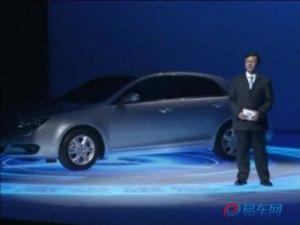 一汽轿车产品设计总监解读奔腾B90