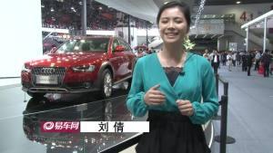 2012广州车展 进口车型演绎个性秀风采